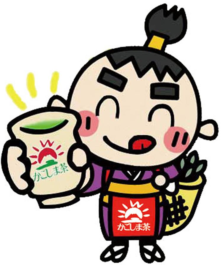 鹿児茶丸1
